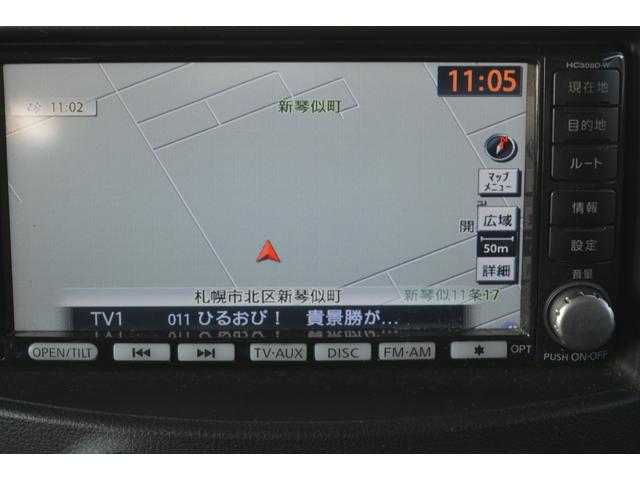 15X FOUR Vセレクション 4WD ナビ バックカメラ(16枚目)