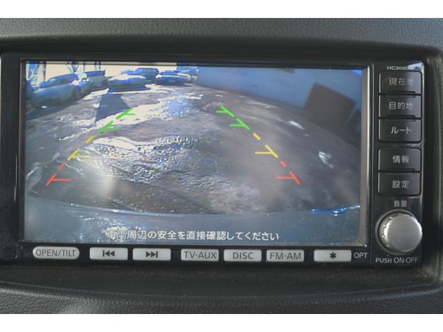 15X FOUR Vセレクション 4WD ナビ バックカメラ(17枚目)