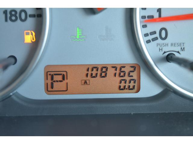 お車の現在の走行距離となります。
