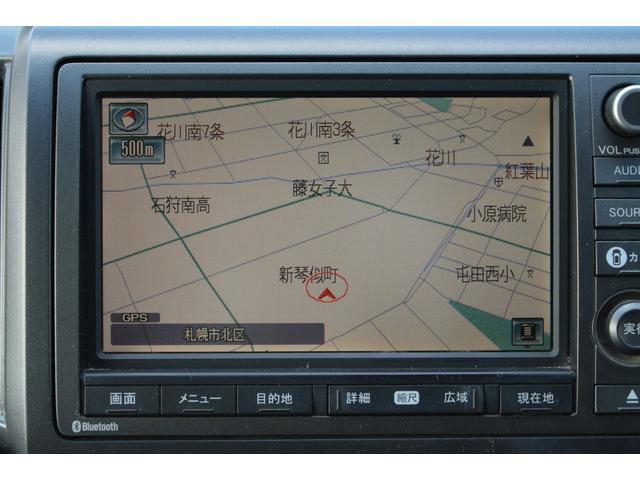Z 4WD 本州仕入れ ナビ 夏タイヤ(17枚目)