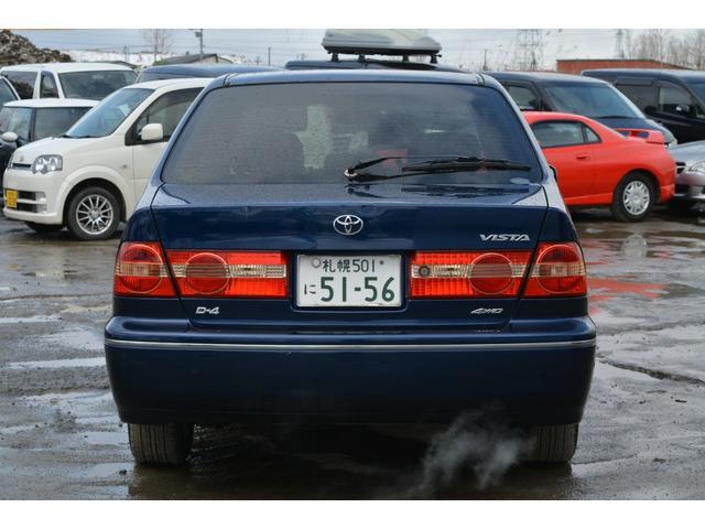 「トヨタ」「ビスタ」「セダン」「北海道」の中古車7