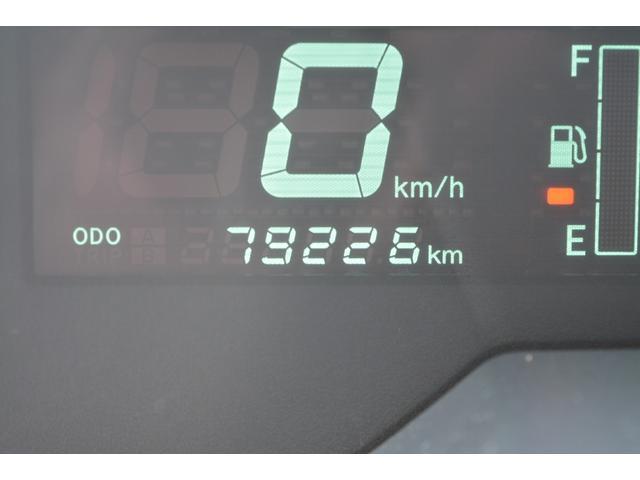 「トヨタ」「ビスタ」「セダン」「北海道」の中古車13