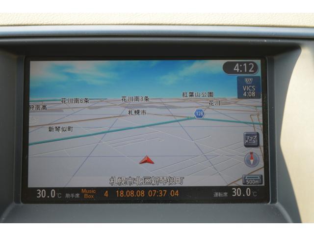 250XL FOUR 4WD ナビ S・Bカメラ 修復歴無(16枚目)