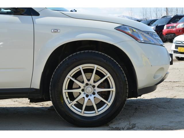 350XV FOUR 4WD 修復歴無し ナビ スタッドレス(18枚目)