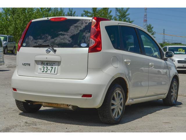 15S FOUR Vパッケージ 4WD 夏冬タイヤセット付き(8枚目)