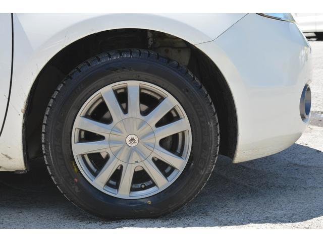 15S FOUR Vパッケージ 4WD 夏冬タイヤセット付き(20枚目)