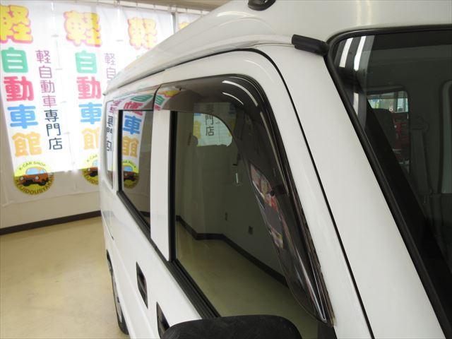 「スズキ」「エブリイワゴン」「コンパクトカー」「北海道」の中古車20