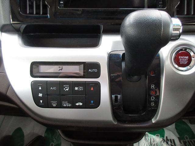 G・ターボパッケージ ABS 衝減ブレーキ スマキー 4WD(10枚目)