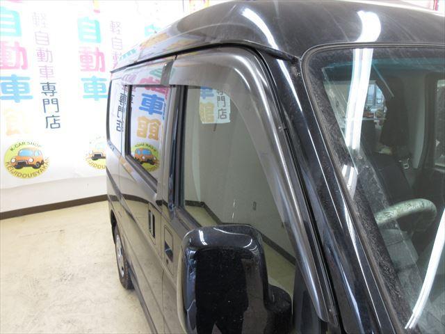 「ホンダ」「バモスホビオ」「コンパクトカー」「北海道」の中古車17