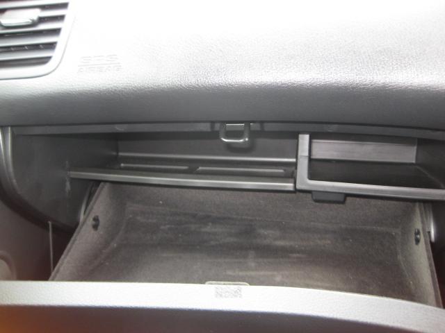 2.0R 4WD マッキントッシュオーディオ フォグ HID(17枚目)