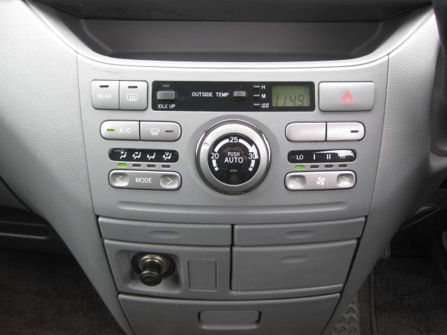 トヨタ ヴォクシー Z 煌・両側パワースライド・寒冷地仕様・HIDヘッドライト