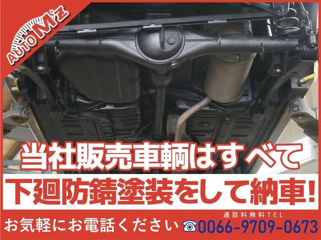 当社でご購入いただいたお車は全車下回り防錆塗装をしての納車になります!