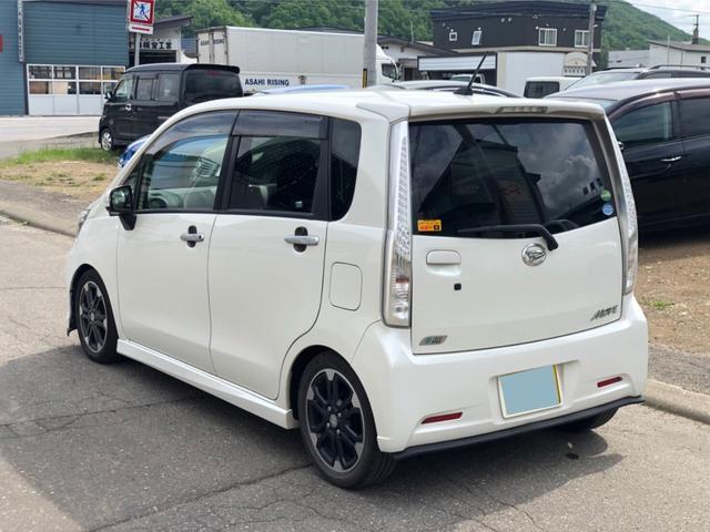 「ダイハツ」「ムーヴ」「コンパクトカー」「北海道」の中古車9
