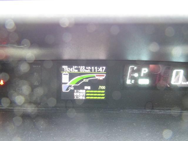 トヨタ アクア G バックモニター HDD フルセグTV