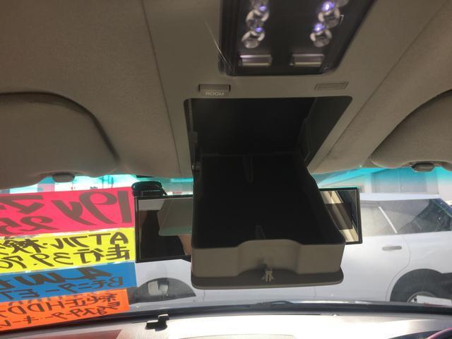 ヴェルティガ 250G Four Lパッケージ・バックカメラ(16枚目)