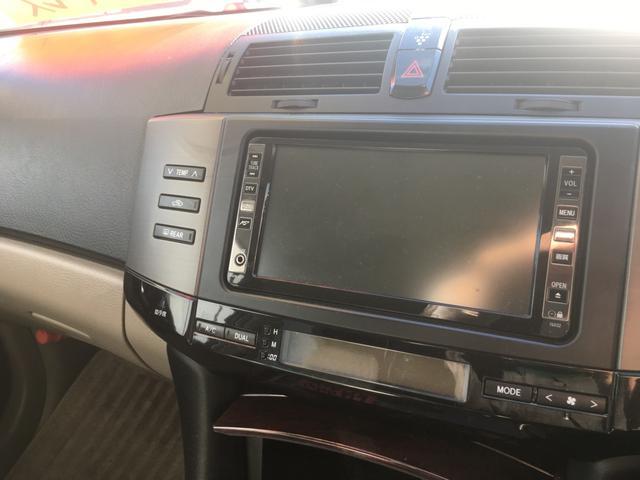 ヴェルティガ 250G Four Lパッケージ・バックカメラ(19枚目)