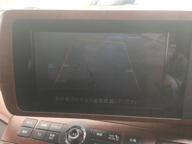 日産 エルグランド ハイウェイスター 4WD ナビ TV AW17インチ