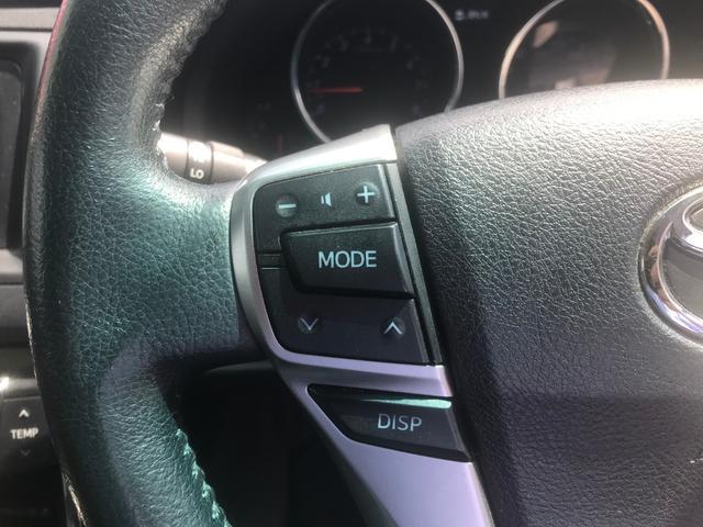 250G Four 4WD ETC ナビ付 スマートキー(20枚目)