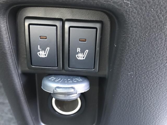 ハイブリッドG 4WD 届出済未使用車 アイドリングストップ(19枚目)