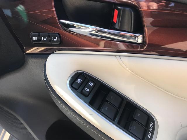 「トヨタ」「クラウンハイブリッド」「セダン」「北海道」の中古車15