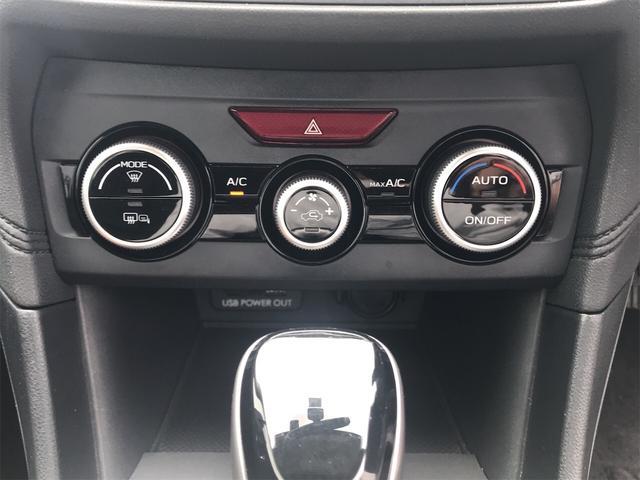 「スバル」「インプレッサ」「コンパクトカー」「北海道」の中古車20