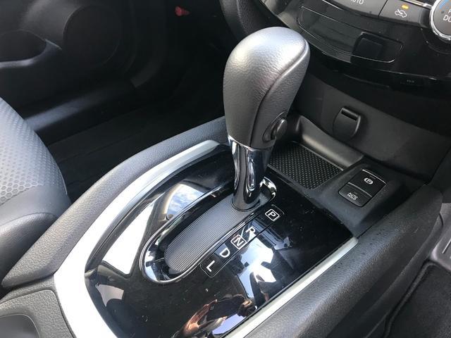20Xi 4WD・電動リアゲート・バックカメラ・全周囲カメラ・スマートキー(21枚目)