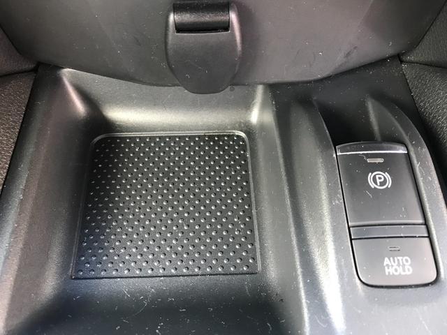 20Xi 4WD・電動リアゲート・バックカメラ・全周囲カメラ・スマートキー(22枚目)