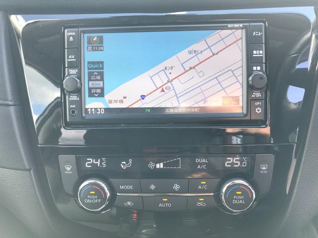 20Xi 4WD・電動リアゲート・バックカメラ・全周囲カメラ・スマートキー(23枚目)