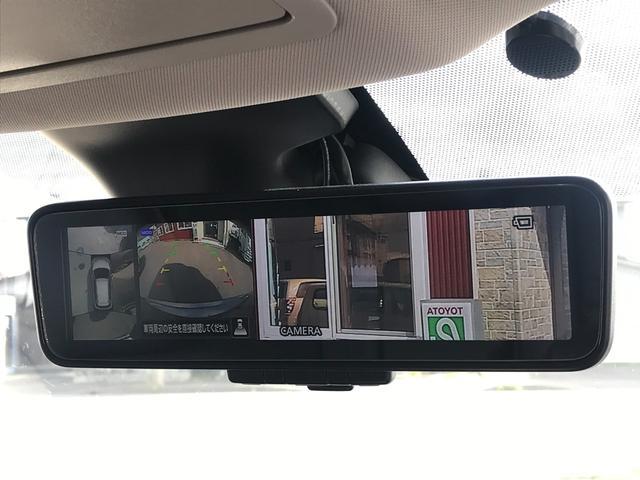 20Xi 4WD・電動リアゲート・バックカメラ・全周囲カメラ・スマートキー(25枚目)
