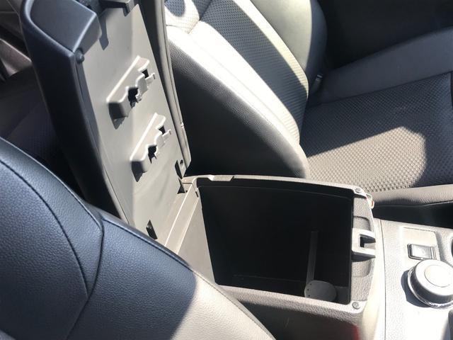 20Xi 4WD・電動リアゲート・バックカメラ・全周囲カメラ・スマートキー(20枚目)