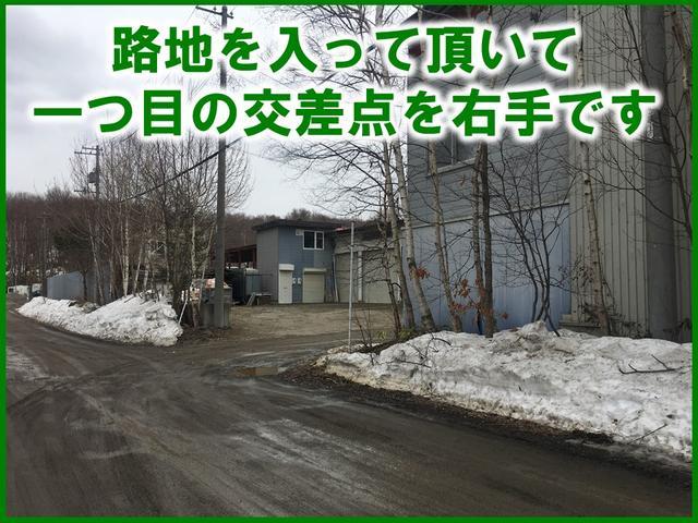 ジョインターボ ハイルーフ カスタム HID 社外16AW(20枚目)