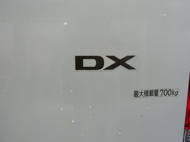 トヨタ タウンエースバン DX リアヒーター 4WD