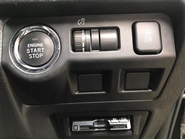 プッシュエンジンスタート♪VDC「横滑り防止装置」スリップを検知しドライバーの運転をアシストしてくれるので雪道も安心ですよ♪