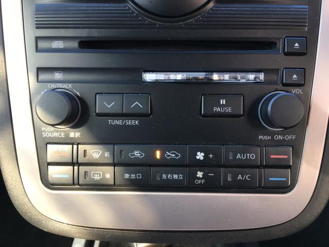 日産 ムラーノ 350XV FOUR 4WD ナビサイドカメラ 本革シート