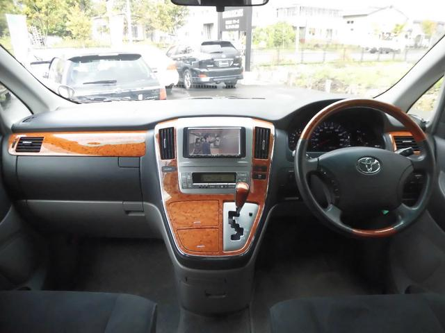 ★バックモニター装備★ 車庫入れの苦手な方にも安心できる装備です!!自動で快適な温度にしてくれるフルオートエアコン「オート」を使って温度設定、車内の温度はいつも快適ですよ♪