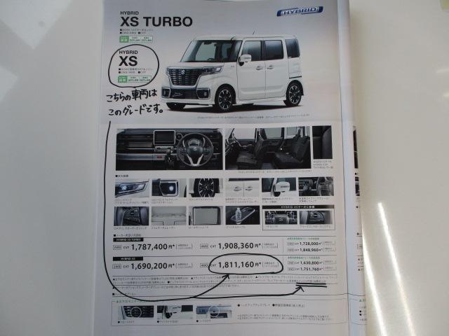 ハイブリッドGS 4WD 寒冷地仕様 両側Pスラ(2枚目)