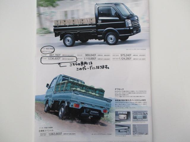 KC 4WD マニュアル車(2枚目)