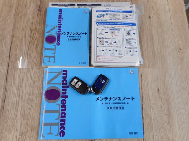 Fパッケージ4WD 1オーナー シティブレーキ ナビ TV(20枚目)