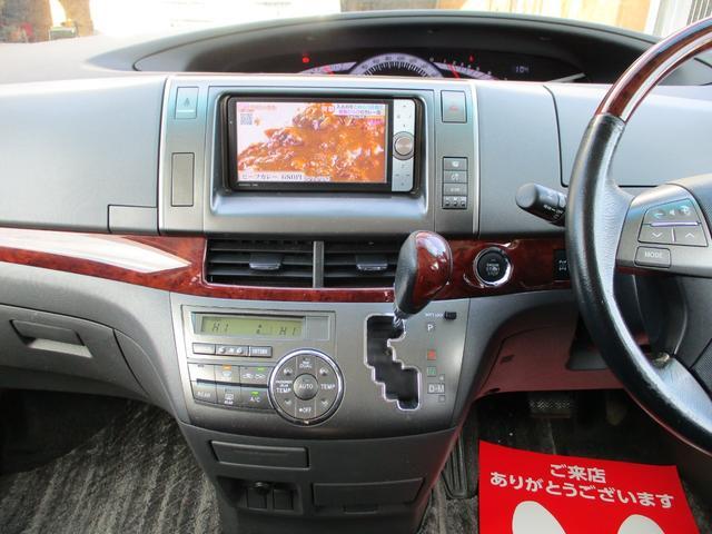 2.4アエラス Gエディション 4WD・純正ナビ・フルセグTV・Bカメラ・Bluetooth・後席フリップダウンモニター・両側パワースライドドア・HID・ETC・スマートキー・プッシュS・クルーズコントロール・寒冷地車・夏冬タイヤ付(27枚目)