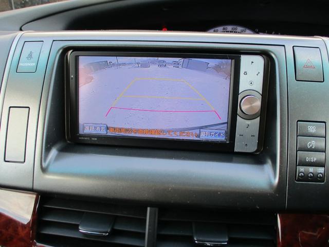 2.4アエラス Gエディション 4WD・純正ナビ・フルセグTV・Bカメラ・Bluetooth・後席フリップダウンモニター・両側パワースライドドア・HID・ETC・スマートキー・プッシュS・クルーズコントロール・寒冷地車・夏冬タイヤ付(28枚目)