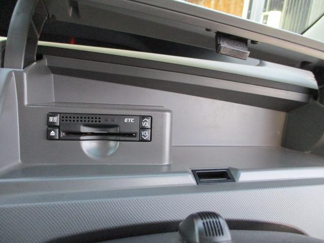 2.4アエラス Gエディション 4WD・純正ナビ・フルセグTV・Bカメラ・Bluetooth・後席フリップダウンモニター・両側パワースライドドア・HID・ETC・スマートキー・プッシュS・クルーズコントロール・寒冷地車・夏冬タイヤ付(31枚目)