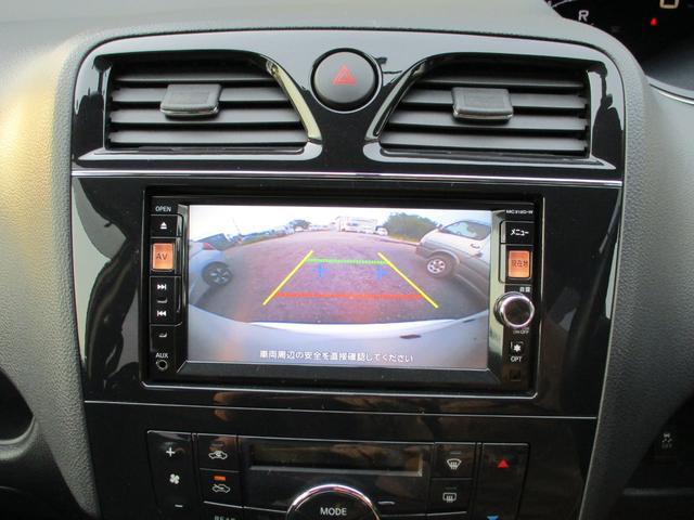 ハイウェイスター 4WD・ワンオーナー・純正ナビ・フルセグTV・バックカメラ・Bluetooth・両側パワースライド・HIDライト・ビルトインETC・アイドリングストップ・クルーズコントロール・車検整備付・夏冬タイヤ付(24枚目)