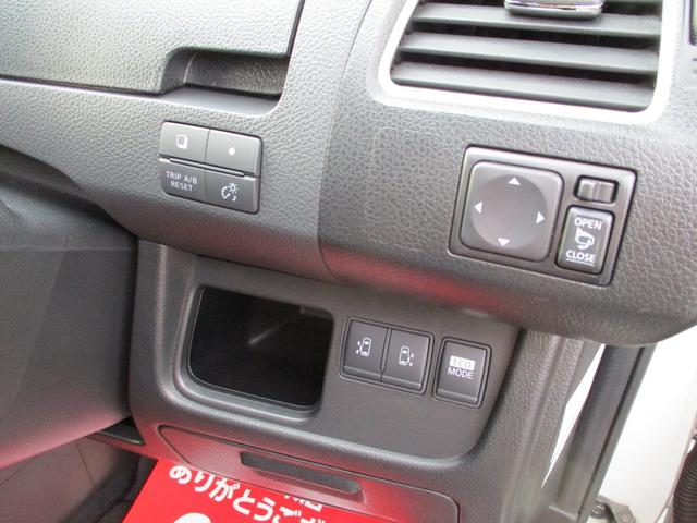 ハイウェイスター 4WD・ワンオーナー・純正ナビ・フルセグTV・バックカメラ・Bluetooth・両側パワースライド・HIDライト・ビルトインETC・アイドリングストップ・クルーズコントロール・車検整備付・夏冬タイヤ付(30枚目)
