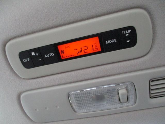 ハイウェイスター 4WD・ワンオーナー・純正ナビ・フルセグTV・バックカメラ・Bluetooth・両側パワースライド・HIDライト・ビルトインETC・アイドリングストップ・クルーズコントロール・車検整備付・夏冬タイヤ付(32枚目)