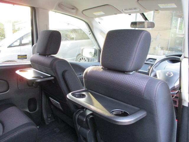 ハイウェイスター 4WD・ワンオーナー・純正ナビ・フルセグTV・バックカメラ・Bluetooth・両側パワースライド・HIDライト・ビルトインETC・アイドリングストップ・クルーズコントロール・車検整備付・夏冬タイヤ付(35枚目)