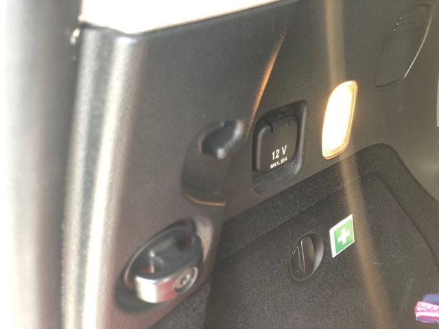 GL550 4マチック F&R後期スタイル(15枚目)