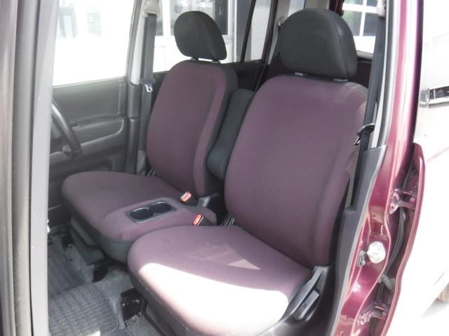 「三菱」「トッポ」「コンパクトカー」「北海道」の中古車21