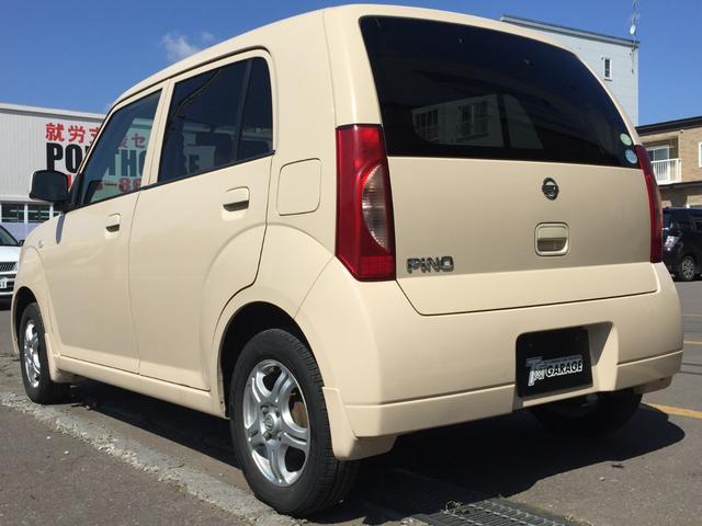 「日産」「ピノ」「軽自動車」「北海道」の中古車3