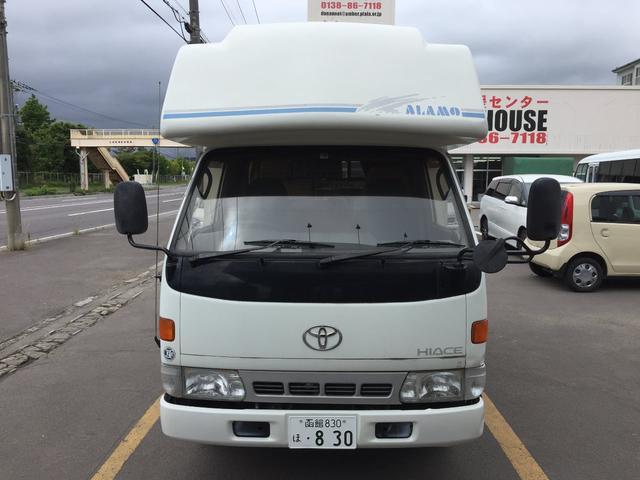 「トヨタ」「ハイエース」「トラック」「北海道」の中古車2