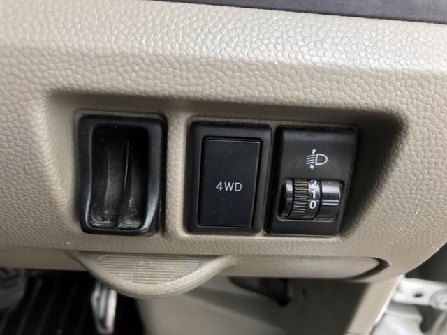 PA 切替式4WD 両側スライドドア ETC オートマ(13枚目)
